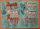 Zebra Screen Print in Orange