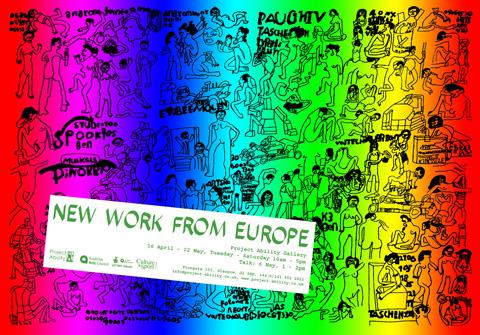 New European Art