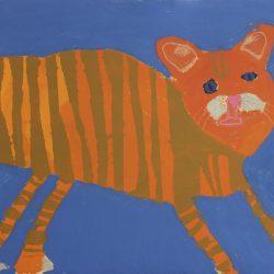 Dearbhail McGrory. 'My Old Cat'