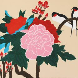'Birds and Flowers' by Margaret McInnes