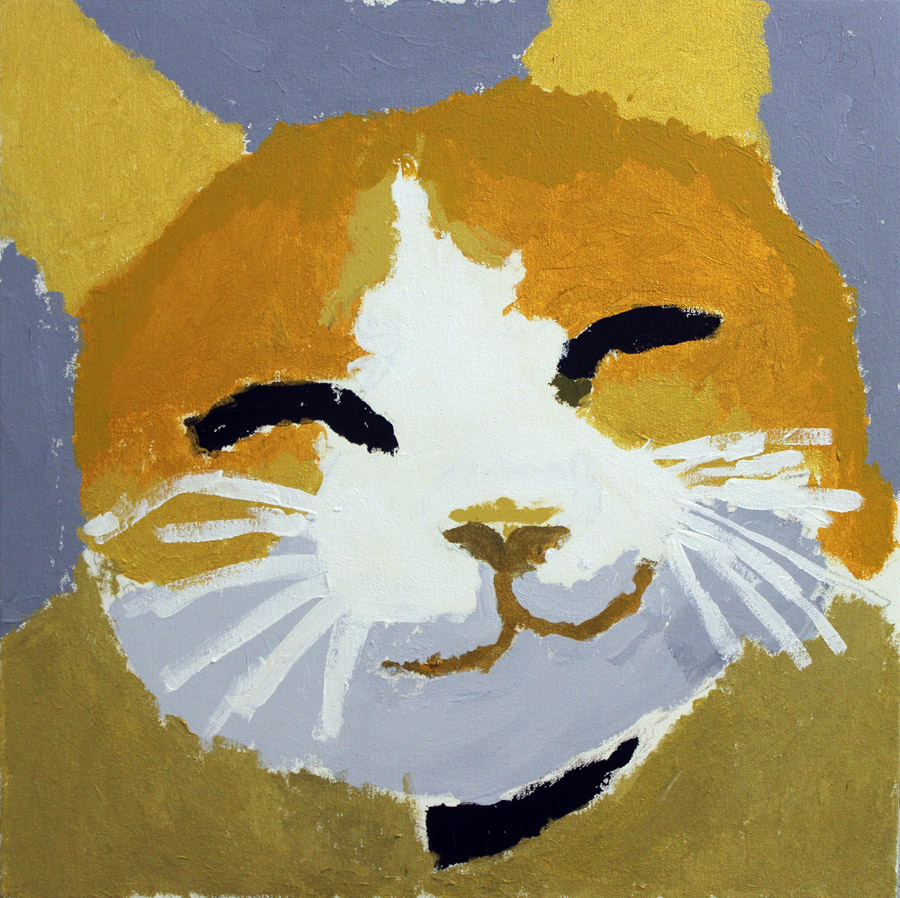 Happy Cat (2016)