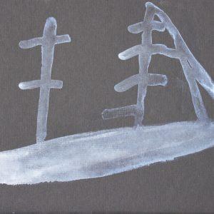 Scott Smith: Ghost Ship