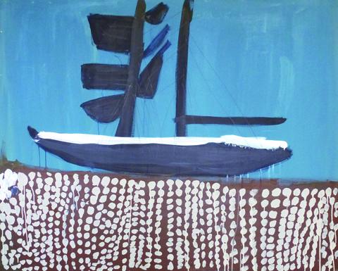 'Boat' by Scott Smith